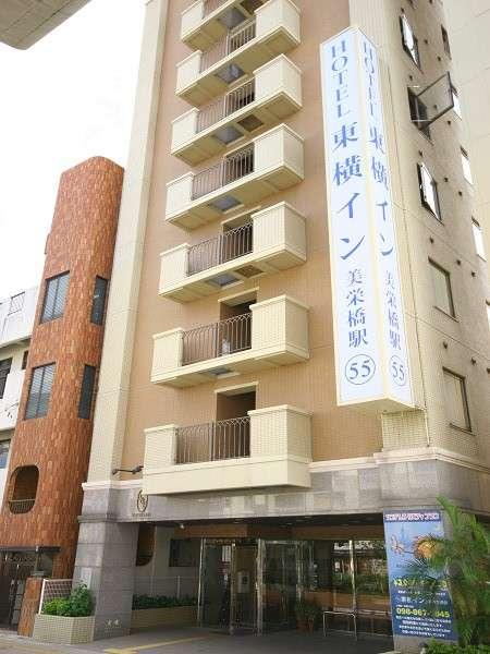東横イン那覇国際通り美栄橋駅 写真