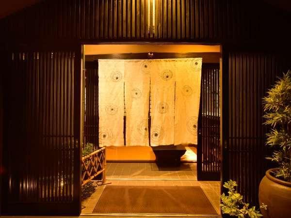 伊香保温泉 あかりの宿 おかべ 写真