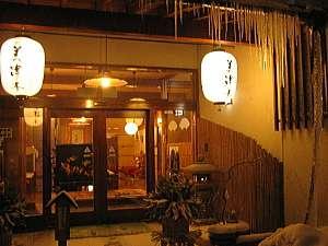 草津温泉 館内4つの無料貸切風呂 旅館美津木 写真