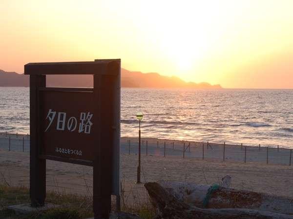 夕日ヶ浦温泉 料理旅館 琴海 写真