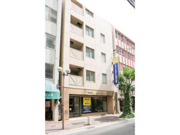 スマイルホテル神戸元町 写真