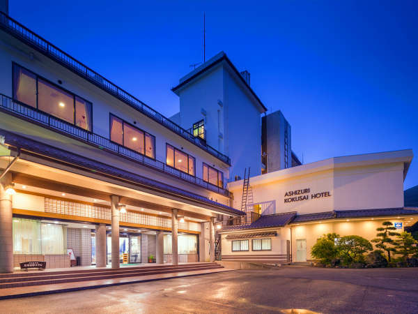 あしずり温泉郷 足摺国際ホテル