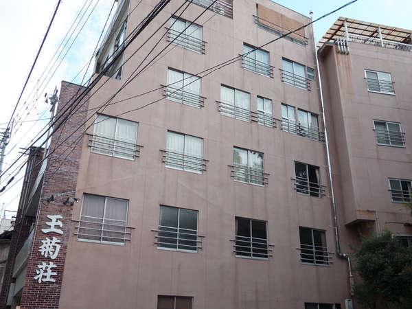 道後温泉 ホテル 玉菊荘 写真