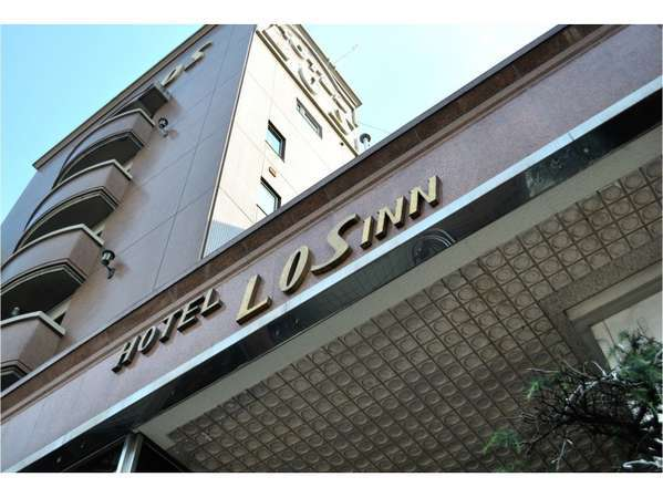 ホテル ロスイン高知 写真