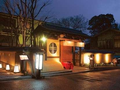 京料理旅館 高台寺 よ志のや 写真