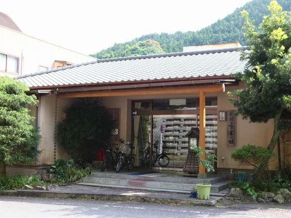 やすらぎの温泉宿 河津七滝温泉 旅館 青木の坂 写真