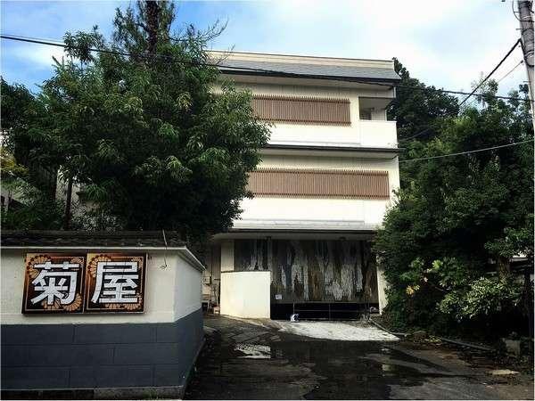 菊屋ホテル 写真