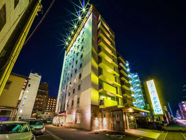 天然温泉「龍馬の湯」 スーパーホテル高知天然温泉 写真