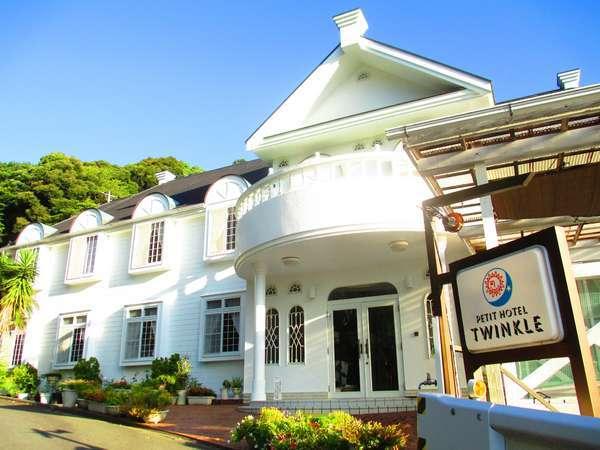 プチホテル トゥインクル 写真