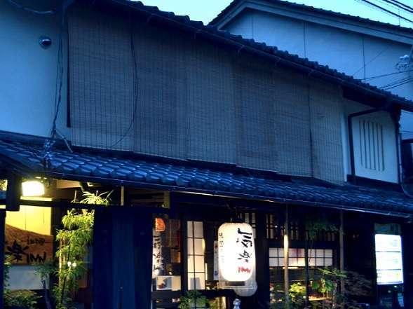 京都祇園気楽inn 写真