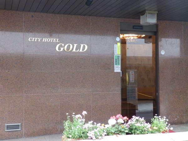 CITY HOTEL GOLD 写真