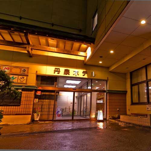 赤湯温泉 丹泉ホテルの料金比較・予約【フォートラベル】|赤湯 ...