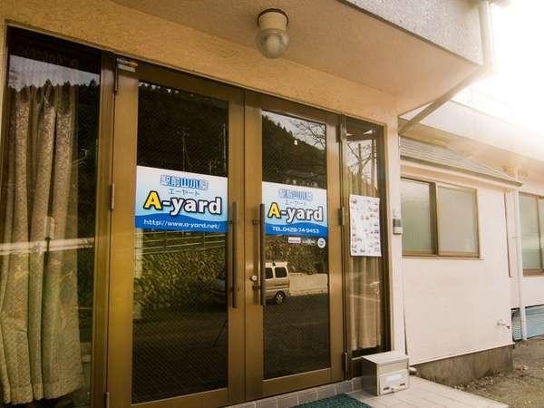 駅前山小屋 A-yard 写真