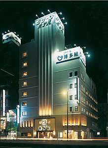 佐世保グリーンホテル 写真