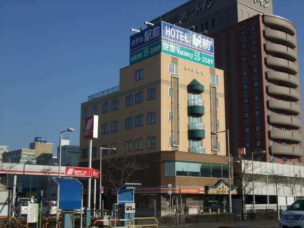函館 ホテル駅前 写真