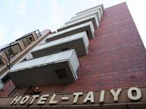 ビジネスホテル太洋 写真