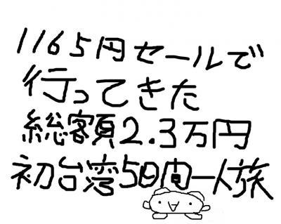 Lrg_11279317