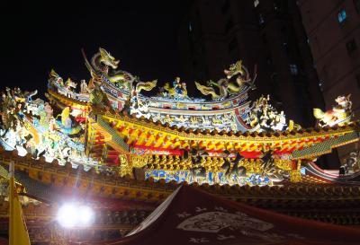 �初めての台北 2家族総勢10人で自由旅行