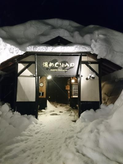 貸切り雪見温泉巡り・湯ノ小屋温泉