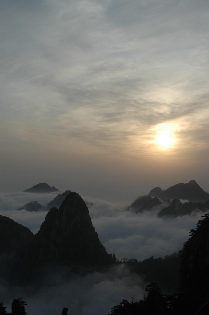 黄山の画像 p1_18