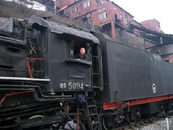 Lrg_13021952