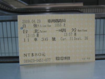 Lrg_16130084