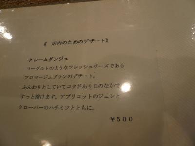 Lrg_19852941
