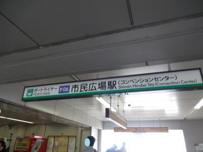 Lrg_50028565