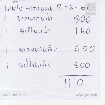 Lrg_54542710