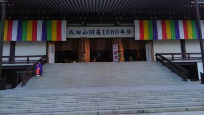 Lrg_54760907