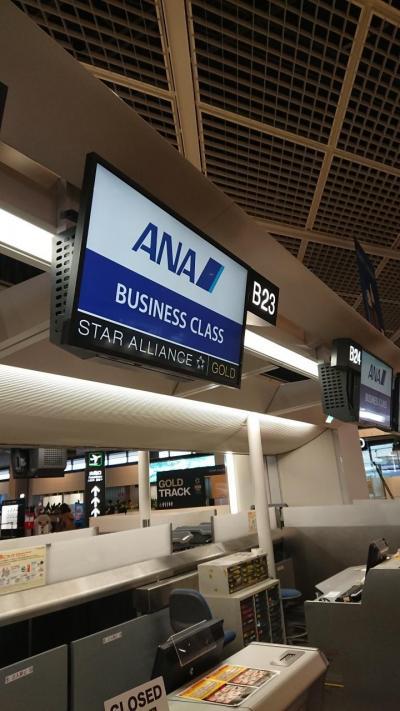 浸っている理由は「ビジネス」だから  もちろんマイルです 笑  ユナイテッドの「マイレージプラス」のアジア方面ビジネスマイルが改悪になるからってのもあるけど、乗り継ぎでカンボジアに行けるってことでブッキング