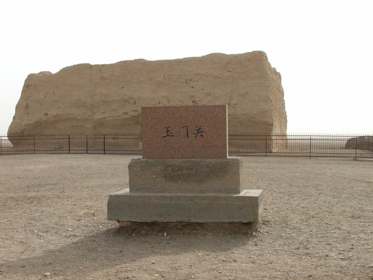 玉門関の画像 p1_35