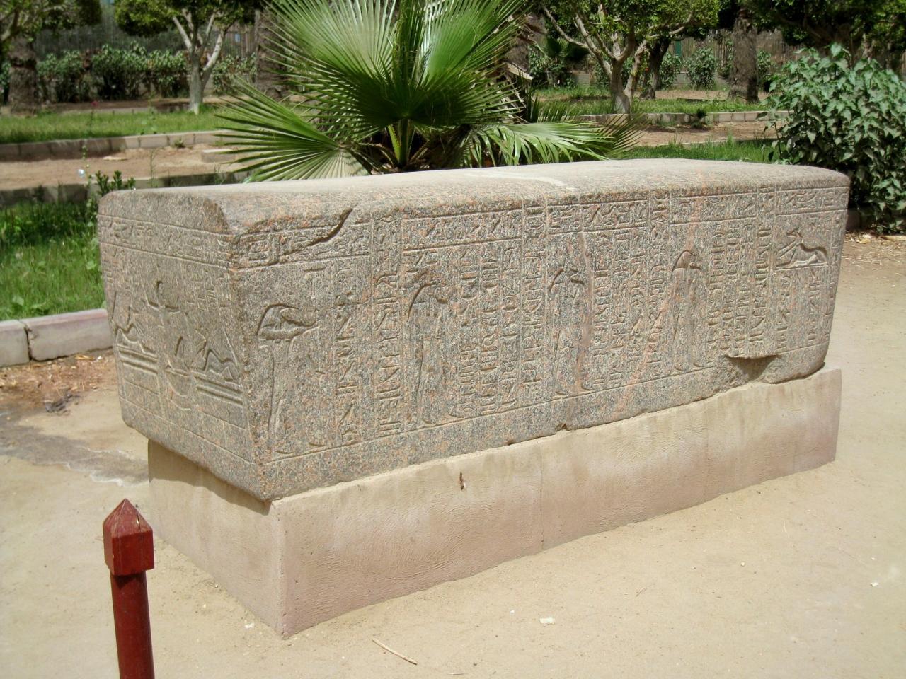 メンフィス (エジプト)の画像 p1_9