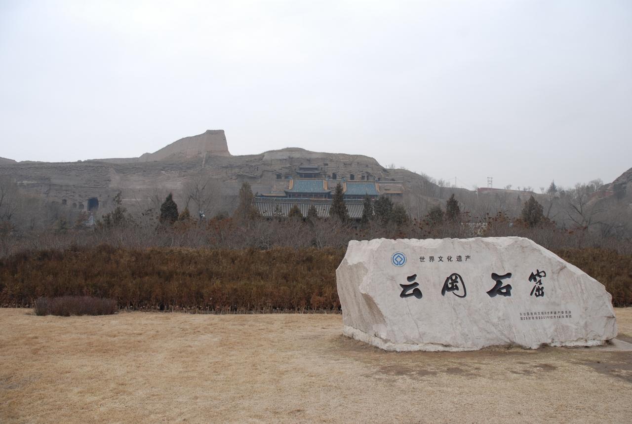 雲崗石窟の画像 p1_36