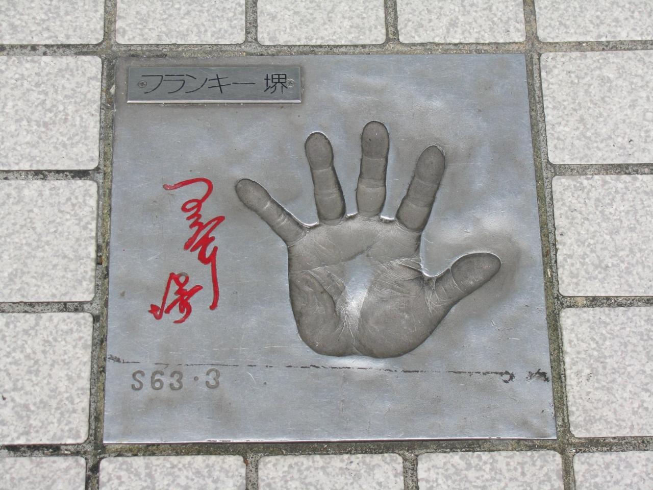 フランキー堺の画像 p1_4