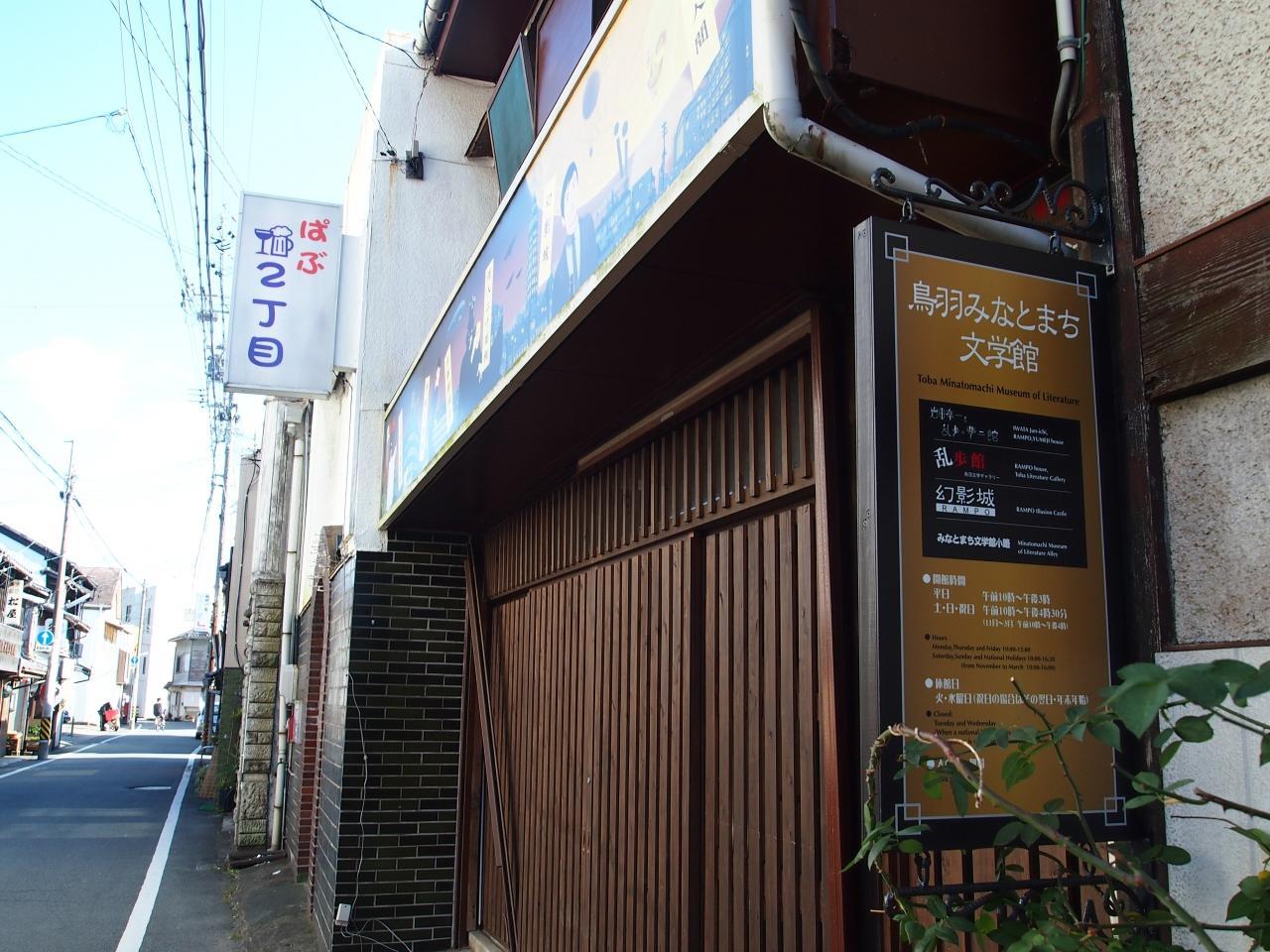 岩田準一の画像 p1_35