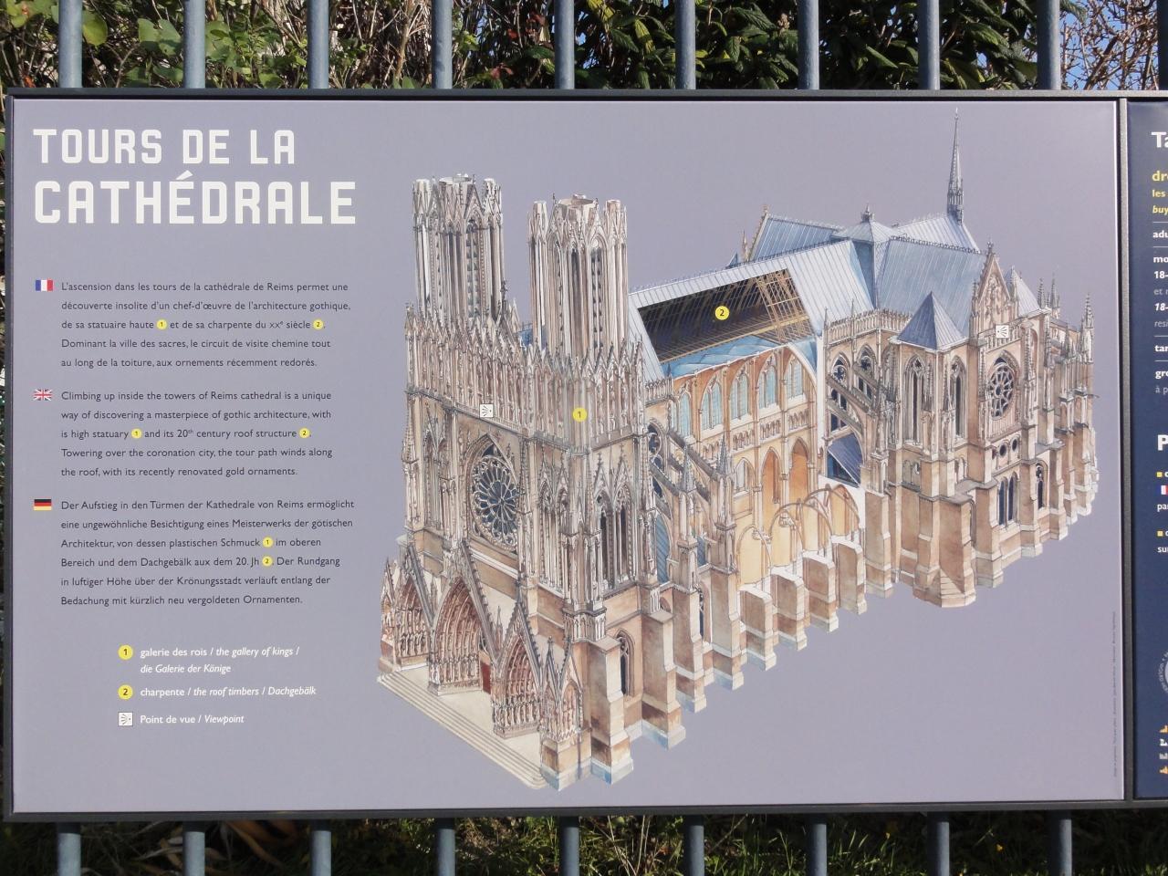 ノートルダム大聖堂 (ランス)の画像 p1_30