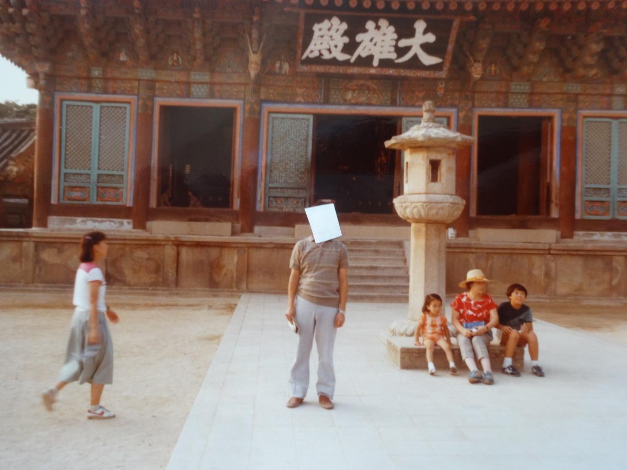 仏国寺の画像 p1_29