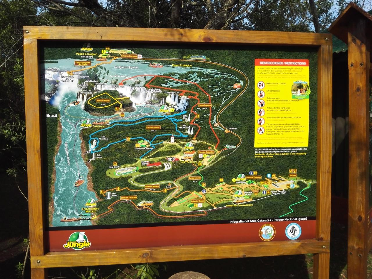 イグアス国立公園 (アルゼンチン)の画像 p1_19