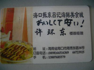 Lrg_restaurant_5828