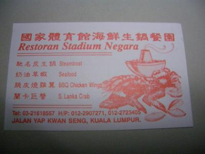 Lrg_restaurant_5928