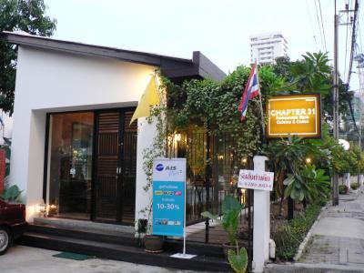Lrg_restaurant_6831