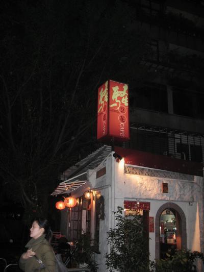 Lrg_restaurant_6849