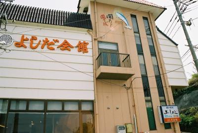 Lrg_restaurant_7029