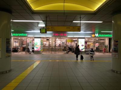 東松戸駅での武蔵野線・北総線(成田スカイアクセス線)の乗り換えについて