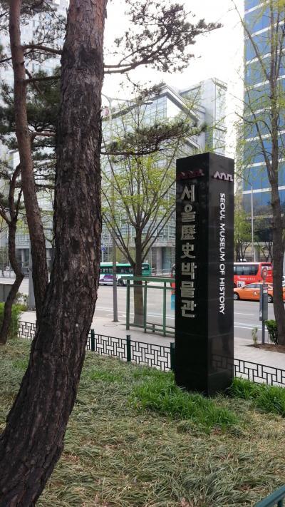 ソウルの歴史