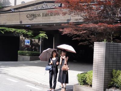 軽井沢 サイプレス