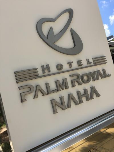 国際通り通りのホテル