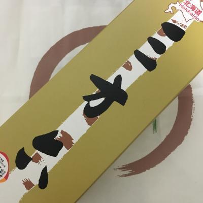 柳月 大丸札幌店