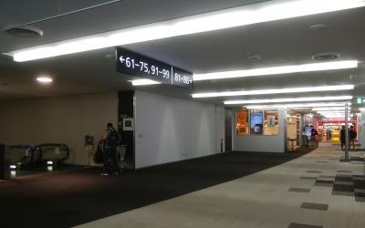 スタイリッシュな空間でゆったりできる ★ カンタスビジネスラウンジ 成田